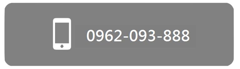 貸款鈔快速連絡電話