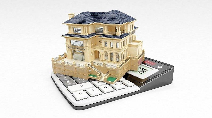 房貸還款方式